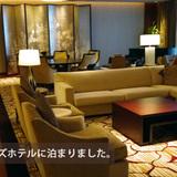 マリーナベイサンズホテルのスイートルーム